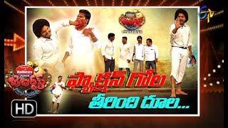 Jabardasth   11th October 2018   Full Episode   ETV Telugu