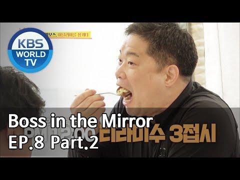 Boss in the Mirror | 사장님 귀는 당나귀 귀 EP.8 – Part.2 [SUB : ENG, THA/2019.06.30]
