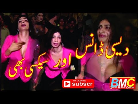 Video MUJRA - PAKISTANI WEDDING MUJRA 2017 download in MP3, 3GP, MP4, WEBM, AVI, FLV January 2017