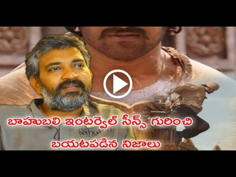 Video Rajamouli Interview about Baahubali Interval Scene | Tollywood thadaka download in MP3, 3GP, MP4, WEBM, AVI, FLV January 2017