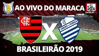 FLAMENGO 1X0 CSA AO VIVO DO MARACANÃ | 28ª RODADA BRASILEIRÃO 2019 - NARRAÇÃO RUBRO-NEGRA
