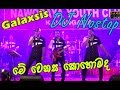 Glaxsis DJ Nostop | SAMPATH LIVE VIDEOS