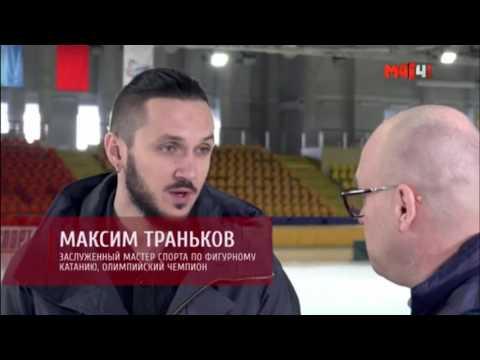 «Жестокий спорт». Фигурное катание (Матч ТВ / 26.03.17) - DomaVideo.Ru