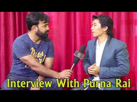 (पूर्ण राइ संग गरिएको रमाइलो कुराकानी Interview With Purna Rai - : 11 minutes.)