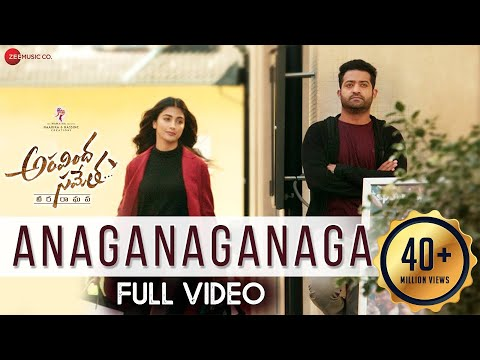 Anaganaganaga Full Video Aravindha Sametha Jr NTR Pooja Hegde Thaman S