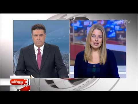 Φοροδιαφυγή εκατομμυρίων αποκάλυψε η ΑΑΔΕ-«Πρωταθλήτρια» η Κέρκυρα | 13/01/2020 | ΕΡΤ