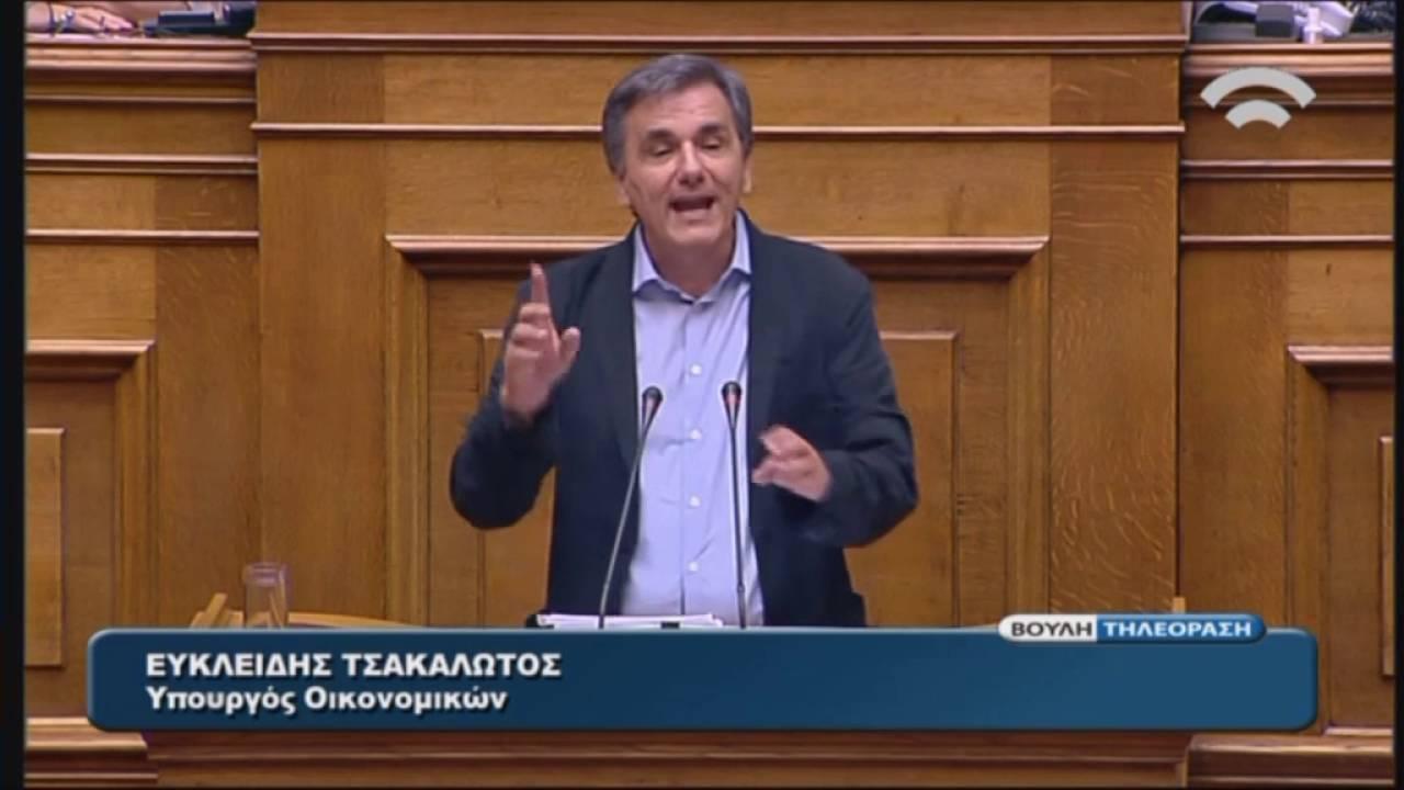 Ε.Τσακαλώτος(Υπ.Οικονομικών )(Συζήτηση γιά σύσταση Εξεταστικής Επιτροπής)(26/07/2016)