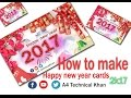 how to make happy new year cards 2017 urdu hindi A 4 Technical Khan