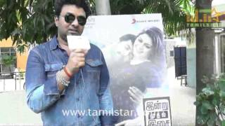 Lakshman at Romeo Juliet Movie Audio Launch