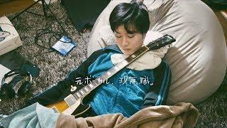 それぞれの「夢」を探していく、音楽青春エンタテインメント/映画『ラ』予告編