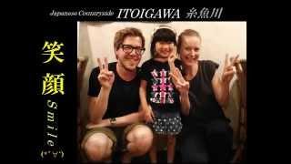 Itoigawa Japan  City new picture : Visit Japan!