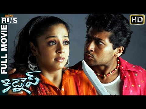 Kidnap Telugu Full Movie HD | Suriya | Jyothika | Roja | Devi Sri Prasad | Maayavi | Indian Films