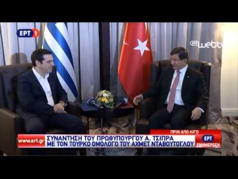 Συνάντηση Πρωθυπουργού με τον Πρωθυπουργό της Τουρκίας Αχμέτ Νταβούτογλου στις Βρυξέλλες