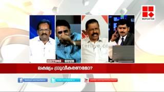 Video BJP-CPIM Combat-Debate in Editor's Hour │Reporter Live MP3, 3GP, MP4, WEBM, AVI, FLV Desember 2018
