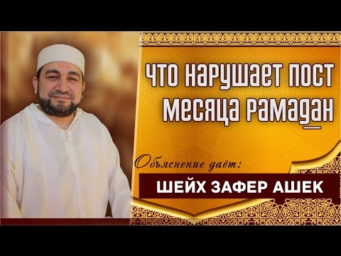 seks-vo-vremya-posta-ramadan