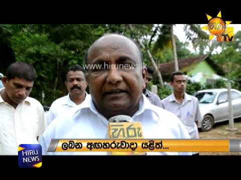 Dates set for the next discussion between SLFP and Joint Opposition; UNP says no issues