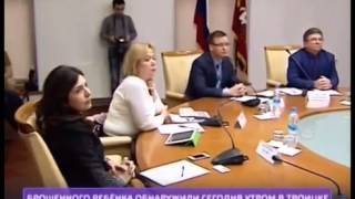 В столице начались Дни культуры Армении