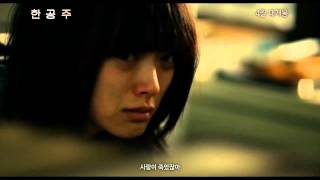 Nonton                          Han Gong Ju  2014                       Trailer Film Subtitle Indonesia Streaming Movie Download