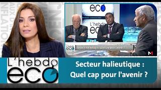 L'Hebdo Eco : Secteur halieutique : Quel cap pour l'avenir ?