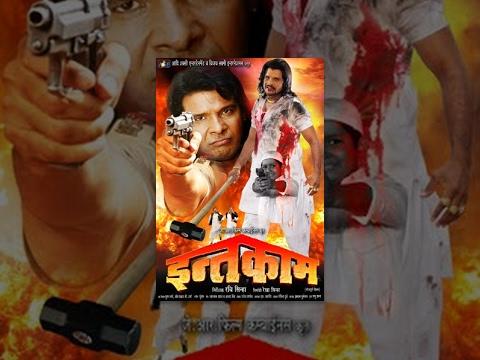 Super Hit Bhojpuri Full Movie 2016 - Intqaam - Khesari Lal, Kajal Raghwani, Viraj Bhatt