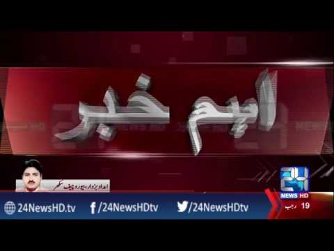 DNA, 17 April, 2017, 24 News HD