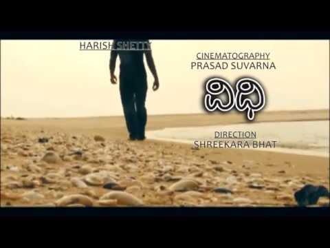 VIDHEE - kannada short film short film
