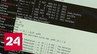 Хакеры «Анонимуса» выложили новые секретные документы британского госпроекта — Россия 24