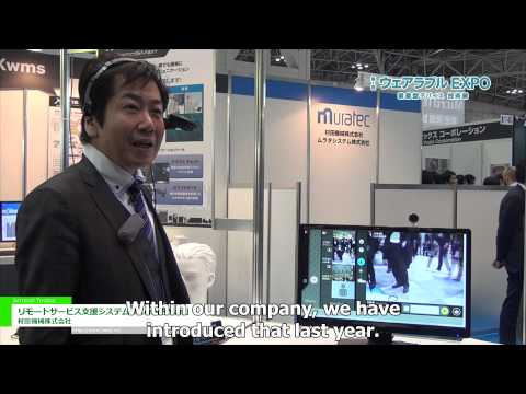 "Wearable EXPO 2015 | Remote service support system ""RemoSMan"" – Murata Machinery Co., Ltd."