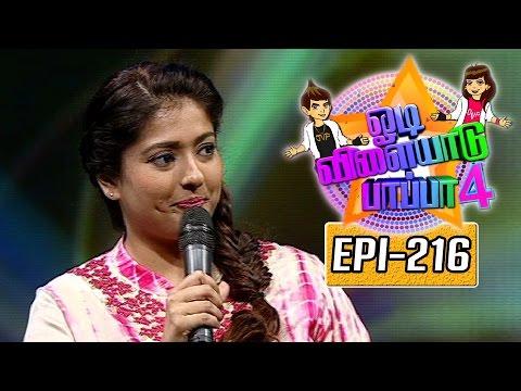 Odi-Vilayadu-Pappa-Season-4-Epi-216-Best-Performer-Manushree-14-06-2016