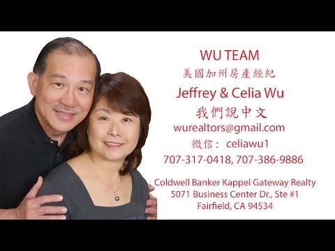 Jeffrey & Celia Wu, Realtor Team of Fairfield, Vacaville, Suisun City, Napa,美國加州房產經紀