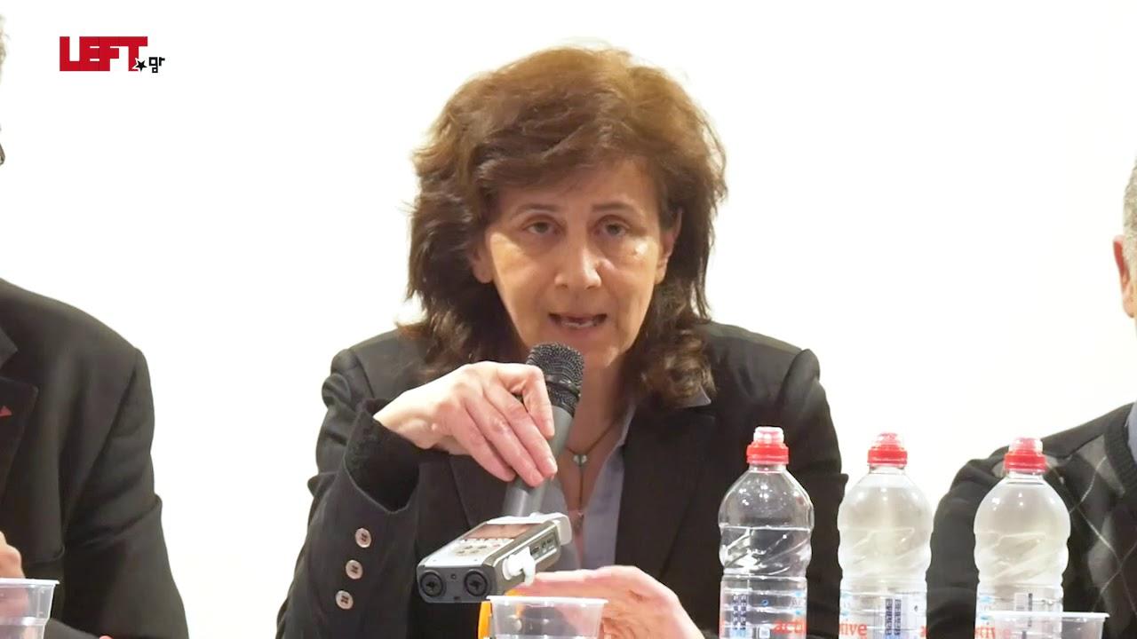 Η Ευρώπη σε κρίσιμο σταυροδρόμι -Γιώτα Λαζαροπούλου