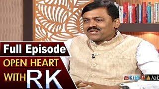 Video BJP MP GVL Narasimha Rao Open Heart With RK | Full Episode | ABN Telugu MP3, 3GP, MP4, WEBM, AVI, FLV September 2018