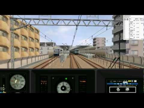 【OpenBVE】東急目黒線 普通 TASC運転