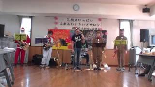 Shirako-machi Japan  city photos gallery : 関ふれあいセンターライブ2015_長生きバンド_Hotaru no Hikari