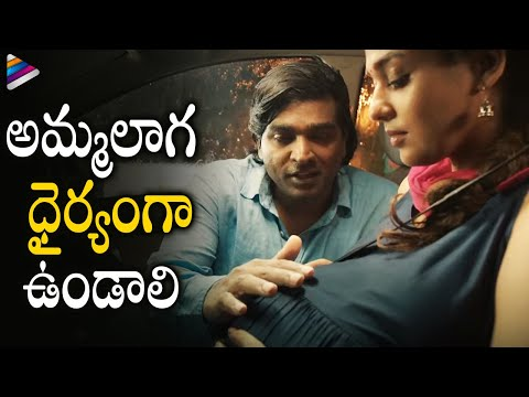 Nayanthara & Vijay Sethupathi Best Emotional Scene   Anjali CBI Movie   Anurag Kashyap   Raashi