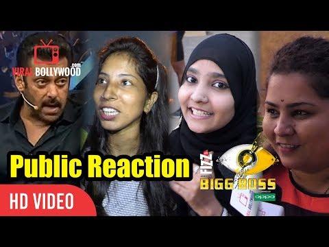 Public Reaction On Bigg Boss 11 | Hina Khan, Arshi Khan, Shilpa Shinde | Bigg Boss 11 (видео)