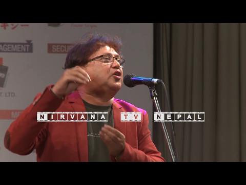 (Shailendra Simkhada Best Comedy - Duration: 15 minutes.)