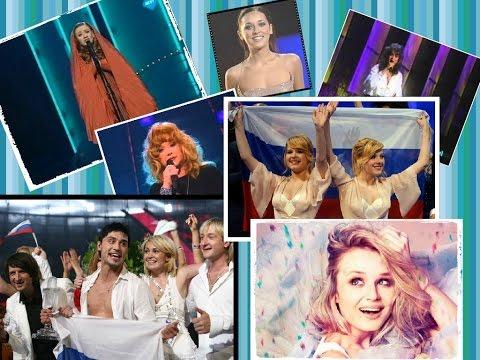 Представители России на Евровидении 1994-2014. + бонус. (видео)