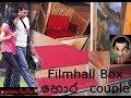 අම්මෝ පට්ට ආතල් එකක් දෙන්නේ Filmhall Box