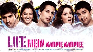 Video NEW HINDI FULL MOVIE | Life Mein Kabhi Kabhi | FULL HD New Movies 2015 full movies Hindi MP3, 3GP, MP4, WEBM, AVI, FLV September 2018