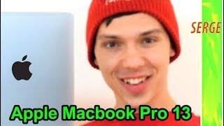 Apple Macbook Pro 2017 Review 13 inch