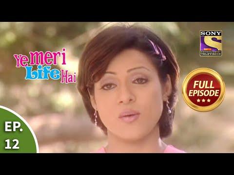 Ep 12 - Reema's Ulterior Motive - Ye Meri Life Hai - Full Episode