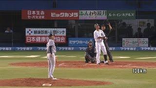 プロ野球パパワーが売りの青松、スタンド奥へすっぽり収まる特大ファール2015/06/09M-D