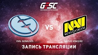 Evil Geniuses vs Natus Vincere, GESC Jakarta, game 2 [Adekvat, Smile]
