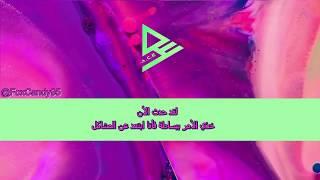 Hcue ft. A.C.E - I Feel So Lucky Arabic SUB مترجمة