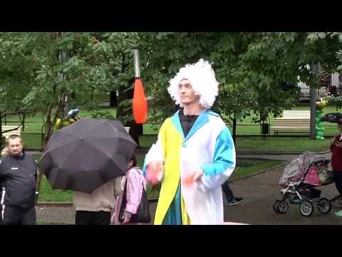 1 сентября 2013 г. в Детском парке культуры и отдыха «Таганский» несмотря на дождливую погоду, состоялся красочный праздник «Я иду в школу!».
