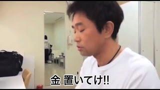 「なんや!」ダウンタウン浜田楽屋に潜入