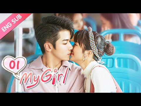 """[ENG SUB] My Girl 01 (Zhao Yiqin, Li Jiaqi) Dating a handsome but """"miserly"""" CEO"""