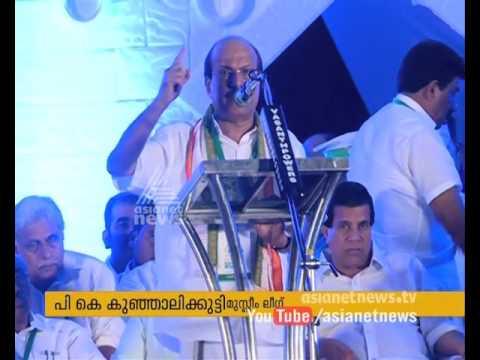 Muslim League Kerala Yathra ends | ??????? ???????? ???? ????? ????????? 11 February 2016 11 02 PM