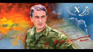 Abkhazian songs / Песни на абхазском